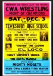 "1990s Wrestling Poster Tony Atlas vs. Honky Tonk Man 17"" x 26"""