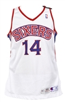 1994-95 Jeff Grayer Philadelphia 76ers Game Worn Home Jersey (MEARS LOA)