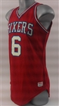 1984-1986 circa Julius Dr. J Erving Philadelphia 76ers Game Worn Road Jersey (MEARS  A10)