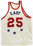 1972 Bill Melchionni New York Nets Game Worn ABA All Star Game Jersey (MEARS LOA/Player Letter)
