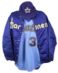 1983 Gaylord Perry Seattle Mariners Signed Game Worn Jersey, Cap & Jacket - Lot of 3 (MEARS A10/JSA) Final Season
