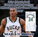 2016 (March 2nd) Giannis Antetokounmpo Milwaukee Bucks Autographed Game Worn Home Jersey (MEARS A10, MeiGray)