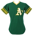 1981 (post) Catfish Hunter Oakland Athletics Professional Quality Retail Jersey
