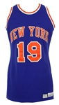 1969-80s Willis Reed New York Knicks Road Jersey (MEARS LOA)
