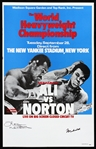 "1976 Muhammad Ali vs Ken Norton Signed New Yankee Stadium 14""x 23"" Closed Circuit TV Poster (JSA)"