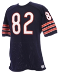 1982 Ken Margerum Chicago Bears Game Worn Home Jersey (MEARS LOA)