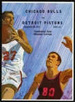 1971 Chicago Bulls vs. Detroit Pistons Centennial Gym Wheaton College Program