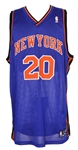2001-05 Allan Houston New York Knicks Road Jersey
