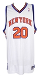2001-05 Allan Houston New York Knicks Home Jersey