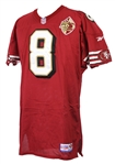 1996 (October 20) Steve Young San Francisco 49ers Game Worn Home Jersey (MEARS A10/Team COA)