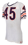 1970-71 Dick Gordon Chicago Bears Game Worn Road Jersey (MEARS A10)