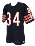 1984-87 Walter Payton Chicago Bears Tribute Jersey (MEARS LOA)