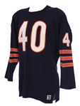 1980s Gale Sayers Chicago Bears Signed & Inscribed Post Career Jersey (MEARS LOA/JSA)