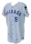 1970 Randy Hundley Chicago Cubs Signed Game Worn Road Jersey (MEARS A10/JSA)
