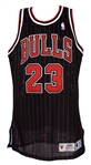 1995-96 Michael Jordan Chicago Bulls Alternate Jersey (MEARS A5) NBA Champions