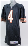1993 Jim Harbaugh Chicago Bears Home Jersey (MEARS LOA)