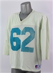 1988-92 Harry Galbreath Miami Dolphins Practice Jersey (MEARS LOA)