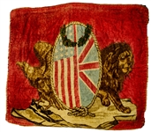 "1910s USA Great Britain 54"" x 60"" Eagle Lion Split Crest Tapestry w/ Weighted Corners"
