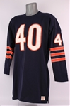1970-71 Gale Sayers Chicago Bears Professional Quality Durene Jersey