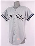 1984 Don Mattingly New York Yankees #46 Tribute Jersey