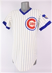 1974 Steve Stone Chicago Cubs Game Worn Home Jersey (MEARS A10)